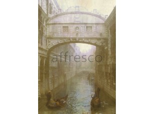 Фрески и фотообои, Лучшие пейзажи, арт. 4148