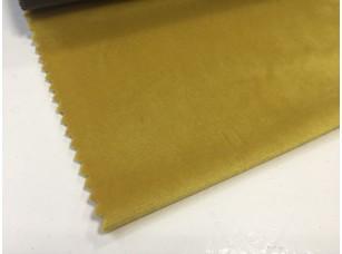 VISTEX Astra Mustard 5268