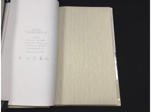 Обои B1180203 Plain Resource vol. 2 Aura