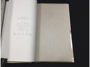 Обои B1180204 Plain Resource vol. 2 Aura
