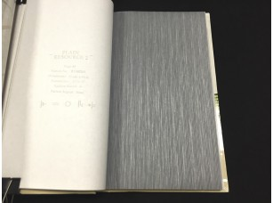 Обои B1180206 Plain Resource vol. 2 Aura