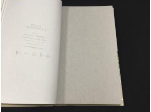 Обои B1180302 Plain Resource vol. 2 Aura