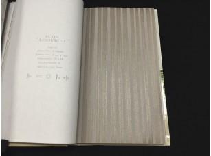 Обои B1180503 Plain Resource vol. 2 Aura