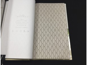 Обои B1180803 Plain Resource vol. 2 Aura