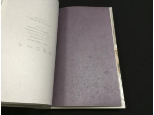 Обои B1181107 Plain Resource vol. 1 Aura