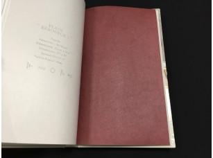 Обои B1181108 Plain Resource vol. 1 Aura