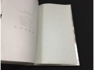 Обои B1181508 Plain Resource vol. 1 Aura