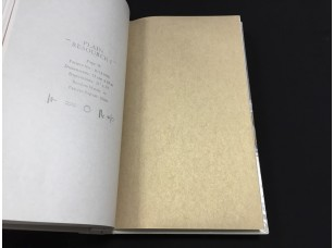 Обои B1181509 Plain Resource vol. 1 Aura