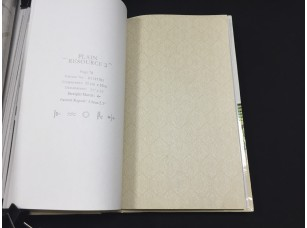 Обои B1181701 Plain Resource vol. 2 Aura