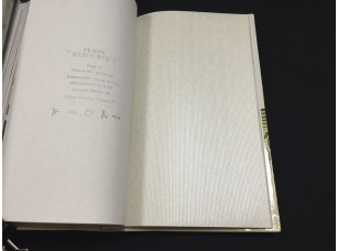 Обои B1181703 Plain Resource vol. 2 Aura