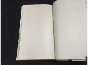 Обои B1181705 Plain Resource vol. 2 Aura