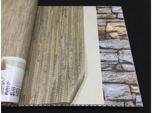 Обои G67965 Organic Textures Aura