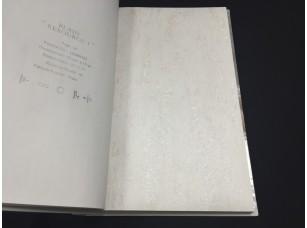 Обои H2880303 Plain Resource vol. 1 Aura