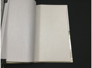 Обои H2880801 Plain Resource vol. 2 Aura