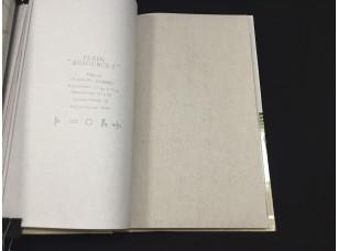 Обои H2880803 Plain Resource vol. 2 Aura