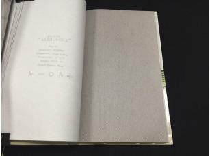 Обои H2880805 Plain Resource vol. 2 Aura