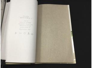 Обои H2880808 Plain Resource vol. 2 Aura