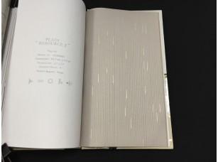 Обои H2880905 Plain Resource vol. 2 Aura