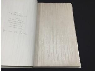 Обои H2890802 Plain Resource vol. 1 Aura