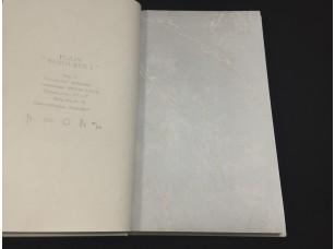 Обои H2891003 Plain Resource vol. 1 Aura