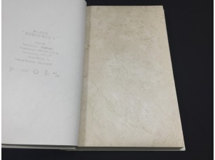 Обои H2891004 Plain Resource vol. 1 Aura