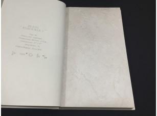 Обои H2891007 Plain Resource vol. 1 Aura