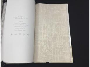 Обои H2891202 Plain Resource vol. 2 Aura