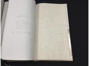 Обои H2891203 Plain Resource vol. 2 Aura