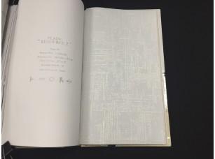 Обои H2891205 Plain Resource vol. 2 Aura