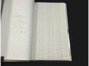 Обои H2891401 Plain Resource vol. 2 Aura