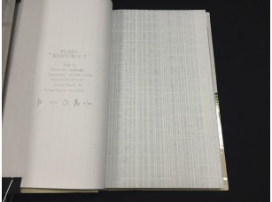 Обои H2891403 Plain Resource vol. 2 Aura
