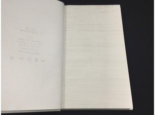 Обои MS-170201 Plain Resource vol. 1 Aura