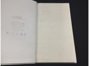 Обои MS-170202 Plain Resource vol. 1 Aura