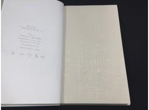 Обои MS-170203 Plain Resource vol. 1 Aura