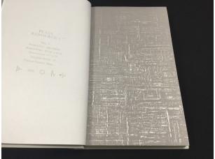 Обои MS-170204 Plain Resource vol. 1 Aura