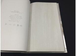 Обои MS-170301 Plain Resource vol. 1 Aura