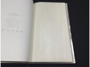 Обои MS-170302 Plain Resource vol. 1 Aura