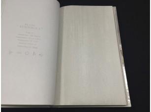 Обои MS-170303 Plain Resource vol. 1 Aura