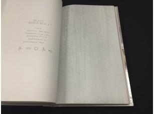 Обои MS-170304 Plain Resource vol. 1 Aura