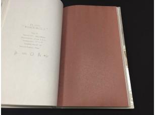 Обои MS-170308 Plain Resource vol. 1 Aura