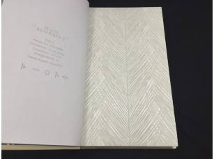 Обои MS-170802 Plain Resource vol. 2 Aura