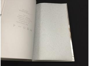 Обои H2891101 Plain Resource vol. 1 Aura