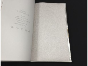 Обои H2891102 Plain Resource vol. 1 Aura