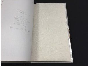 Обои H2891103 Plain Resource vol. 1 Aura