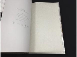 Обои H2891105 Plain Resource vol. 1 Aura