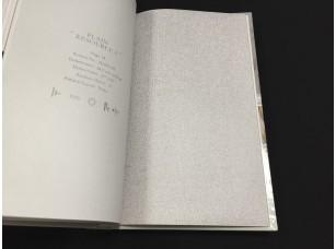 Обои H2891106 Plain Resource vol. 1 Aura