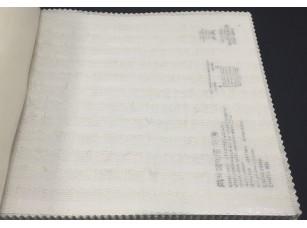 Ткань Elegancia Crystal 002 Linen