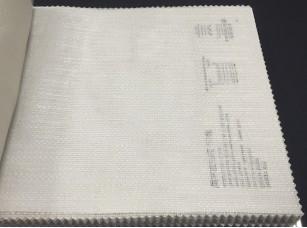 Ткань Elegancia Crystal 017 Linen