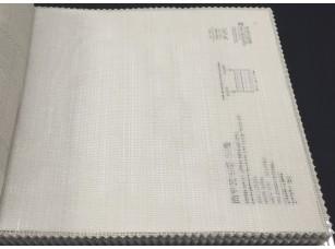 Ткань Elegancia Crystal 001 Linen