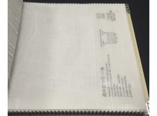 Ткань Elegancia Crystal 001 Aluminium